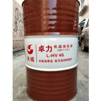 长城卓力L-HV46低温液压油 无灰抗磨液压油