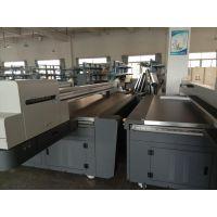 华亿UV平板机HY-3020平板打印机6色