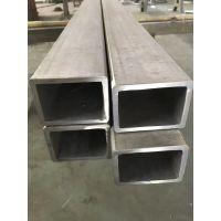 龙泉TP316L不锈钢方管厂家 450*150