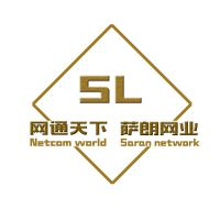 安平县萨朗丝网制品有限公司
