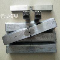 厂家供应硬质合金高速制钉机模具 钨钢刀具 冲头