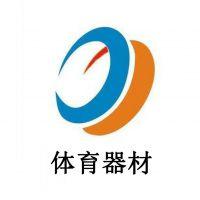 海兴县金元体育器材销售有限公司