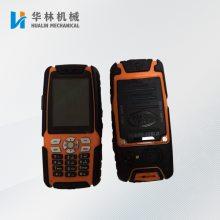 低价直销KT138-S防爆手机 化工厂用KT138-S防爆手机 石油用防爆手机