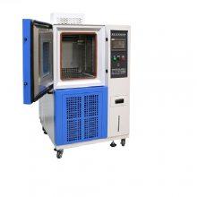 ZH-TH-80DG恒温恒湿试验箱