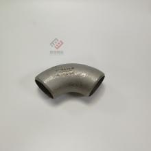销售51工业弯头90度 304不锈钢冲压弯头规格