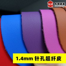 仿真皮超纤皮 柔软超纤皮 1.4mm 汽车专用皮革