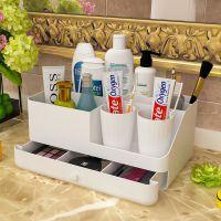 桌面化妆品收纳盒浴室塑料置物架多格卫生间洗漱台洗手间整理盒