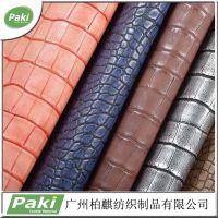现货供应高档特殊套色皮革 彩色复古石头纹鳄鱼纹手袋人造革皮料