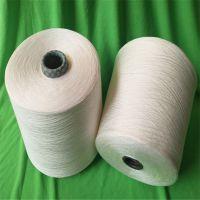 竹纤维合股纱16支21支32支40支紧赛纺竹纤维纱60支