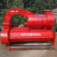 200型玉米秸秆回收机 自卸式液压秸秆回收机 秸秆切碎收集机