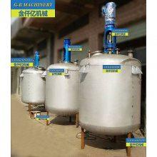 重庆反应釜设备 重庆反应釜生产厂家