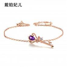 c精品925纯银女式手链天然宝石梨形紫水晶欧美钥匙链条首饰