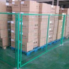 厂家供应低碳钢丝浸塑车间隔离网室内隔断网量大优惠