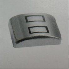 加密磁头厂家-加密磁头-东莞格卡电子科技(查看)
