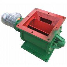 厂家直销_400方形星型卸料器不锈钢,防爆,耐高温星型卸料器锐驰朗