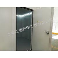 上海消声箱、隔音箱、静音房、厂家定制 尺寸可选 隔声效果好