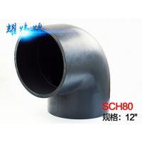 耀炜牌UPVC美标SCH80化工管配件90°弯头DN300直角弯头12寸315mm