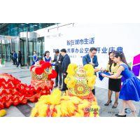 上海开工仪式,奠基仪式搭建,开盘活动策划