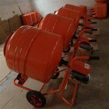 电动搅拌机厂家 混凝土滚筒式小型搅拌机 220v家用电动拌料机