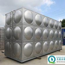 中山天泉水箱厂消防水箱,承压水箱,太阳能配套水箱