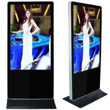 成都立式广告机 55/65/75寸酒店大堂餐厅落地一体机 信息发布广告机室内高亮2K/4K液晶显示器