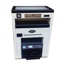供应印刷小批量相册的铜版纸名片印刷机