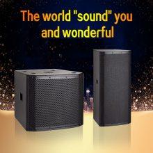 语音会议系统设备-青云街道会议系统设备-山东新视野信息科技