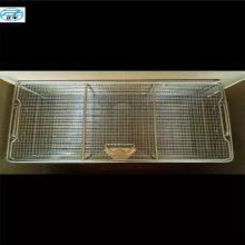 正丰工厂加工生产不锈钢5目6目网孔 双边丝医用消毒筐