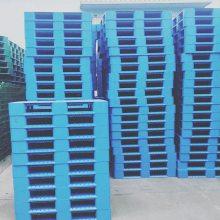 重庆塑料托盘_重庆仓库塑料托盘厂家现货供应