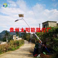 贵州太阳能路灯厂-厂家价格