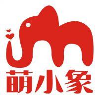 重庆萌小象游乐设备有限公司