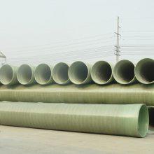 玻璃钢市政排水管道厂商 管道