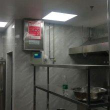 厨功夫厨房灭火设备灭火试验圆满成功