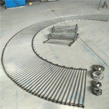 支轴链定制(图)-A空心穿杆链厂家-涞水穿杆链