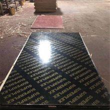广西建筑模板1830*915尺寸覆膜板厂家