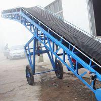 水泥板装车皮带输送机 500带宽散颗粒料输送机 16米长装车皮带机