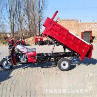 宗申175风冷 燃油助力三轮摩托车 载货农用三轮摩托车
