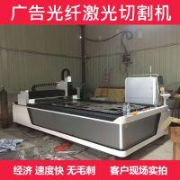南京地区 激光切割机-灯具激光切割机-厂家直销