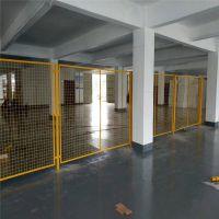 现货供应车间隔离网 框架护栏网 仓库隔离网定做