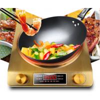 3500W凹面火锅电磁炉家用饭店食堂智能凹型大功率商用灶凹面炒炉