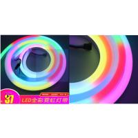 低压12V全彩RGB霓虹灯带 LED广告装饰光源 5050高亮长寿命霓虹灯