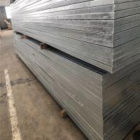 钢板焊接沟盖板 排水沟盖板厂家 地下室排水沟盖