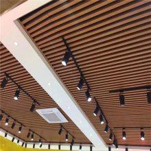 酒店大堂木纹吊顶U型铝方通现货 铝合金吊顶铝方通安装价格