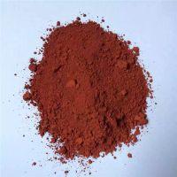 氧化铁红厂家 氧化铁颜料 水泥 地砖用氧化铁190-河北创聚曼