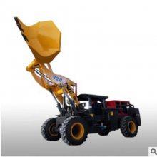 矿用装载机水过滤设计3吨金矿铲车大马力中首重工