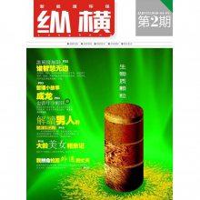 深圳宣传海报印刷,彩页宣传海报印刷设计定制,宣传海报书刊排版定做
