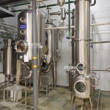 温州不锈钢单效蒸发器 单效降膜蒸发器厂家 废水蒸发器设备