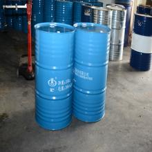 供应工业锅炉燃料油 甲醇生物环保油 工厂饭店专用锅炉油