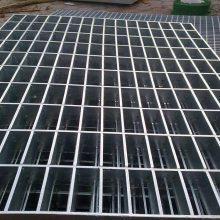 压锁式镀锌钢格板 电厂平台钢格板 市政工程排水沟盖板