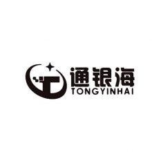 深圳市通银海精密电子有限公司